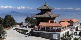 Chandragiri-Hills